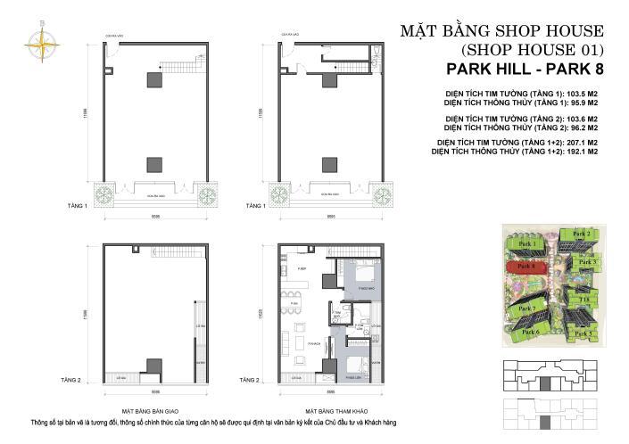 SK_150625_Park-8_Shop-House-page-003