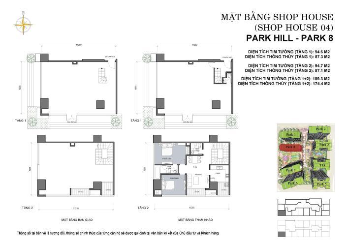 SK_150625_Park-8_Shop-House-page-006
