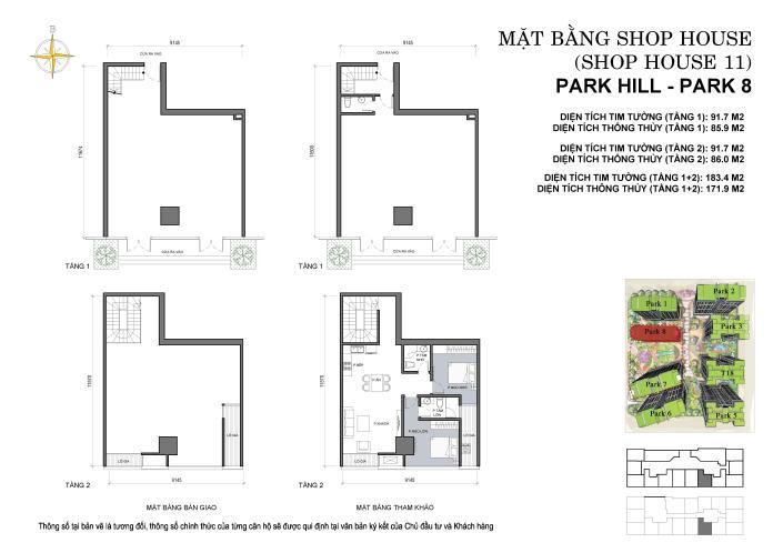 SK_150625_Park-8_Shop-House-page-013